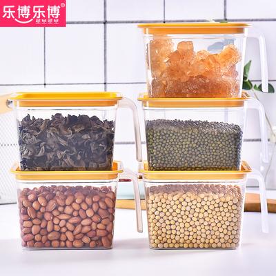 厨房密封罐带盖保鲜盒5个