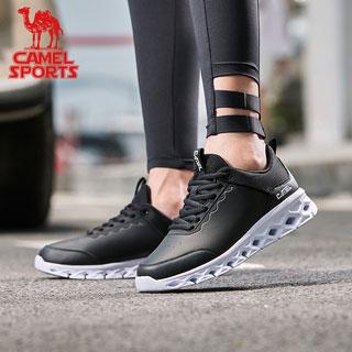 骆驼皮面跑步鞋运动鞋