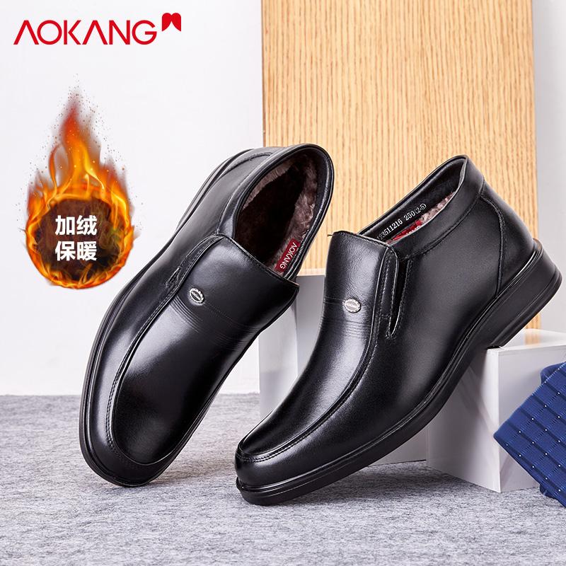 奥康高帮加绒保暖皮鞋