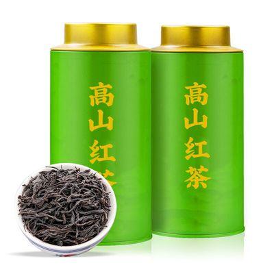 武夷山高山紅茶125g