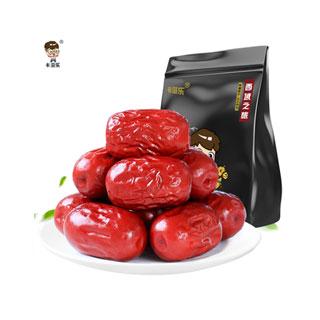新疆特級紅棗1000g