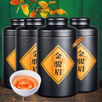 武夷山金駿眉紅茶125g