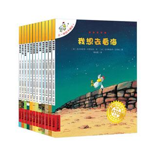 全12册 儿童绘本