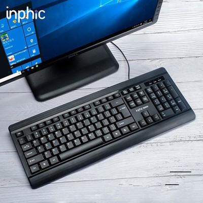 英菲克V580有线静音键盘