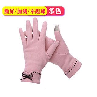 加绒女士秋冬保暖加厚触屏手套