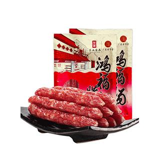 荣业广式腊肠腊肉250gx2包