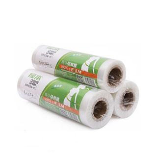 绿本保鲜膜大卷厨房家用经济装瘦身腿美容院专用耐高温运动膜食品