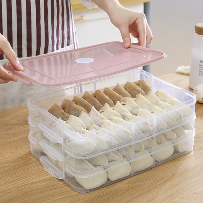 饺子盒冻饺子密封收纳盒