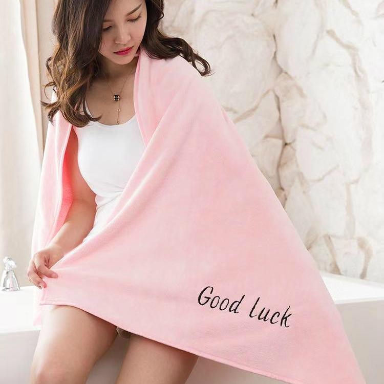 珊瑚绒纯棉吸水浴巾