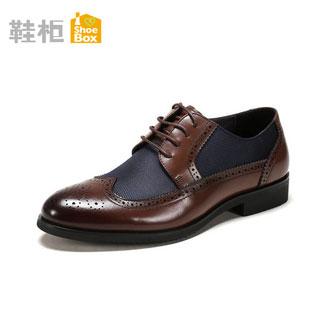 达芙妮旗下鞋柜品牌男鞋