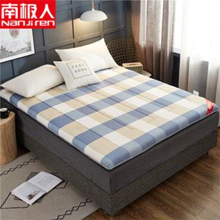 南极人床垫软垫床褥子