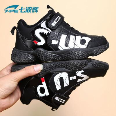 兒童加絨保暖運動鞋