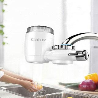 家樂事廚房水龍頭凈水器