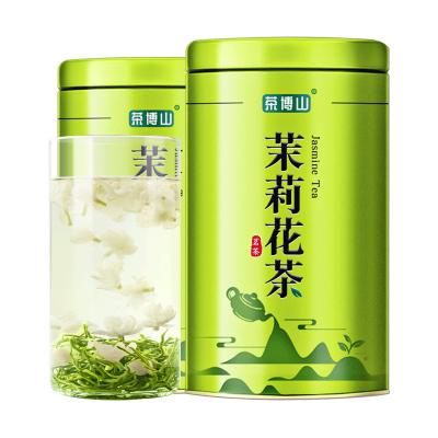 茉莉花茶125g