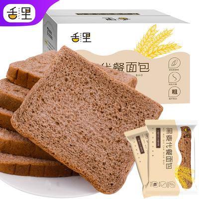 拍2件 黑麥全麥面包2斤裝