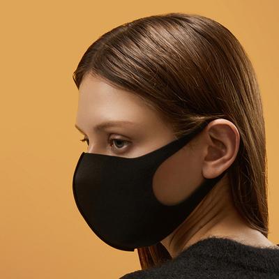 蕉下防尘透气可清洗口罩