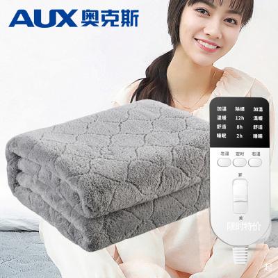 奧克斯雙控調恒溫電熱毯
