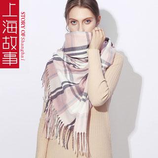 上海故事2019格子圍巾