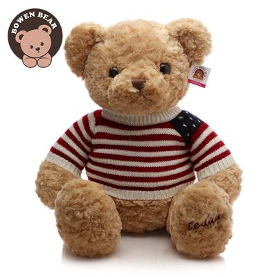 美國毛絨玩具泰迪熊40厘米