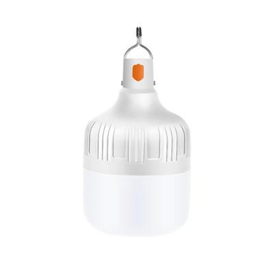 led充電戶外應急燈