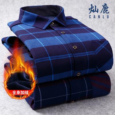 男士加絨加厚保暖襯衫