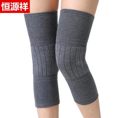 羊絨保暖防寒加厚護膝