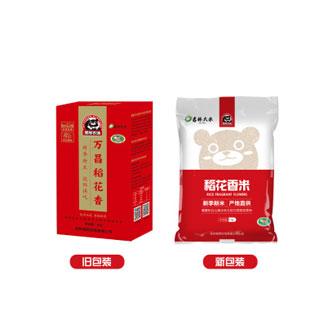 黑熊農場萬昌稻花香米1kg