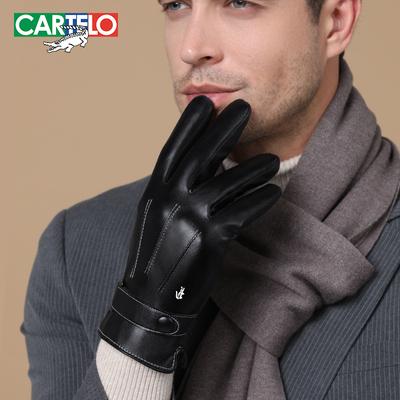 卡帝樂加厚防風皮手套