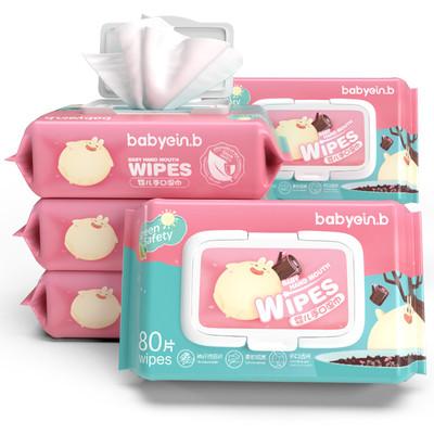 嬰兒濕巾80抽*5包