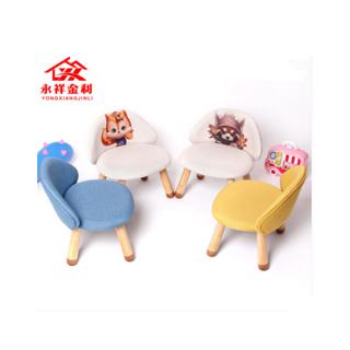 創意家用實木可愛兒童矮凳椅