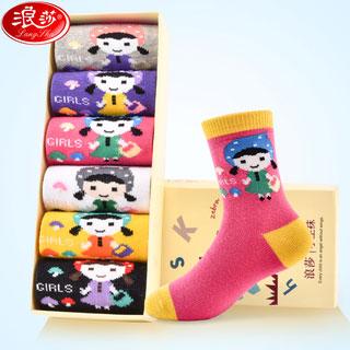 浪莎兒童純棉襪子6雙