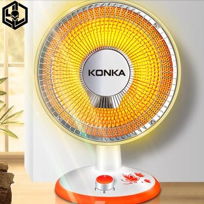 康佳取暖器小太陽