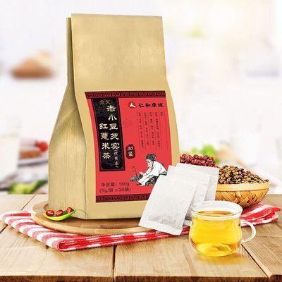 仁和紅豆薏米茶30包