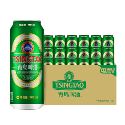 青島啤酒10度500ml*18聽