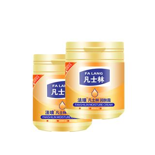 【凡士林】润肤防冻裂护手霜2瓶