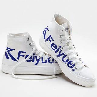 正品飞跃高帮字母帆布鞋情侣鞋