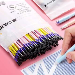 格立思可擦笔芯20支+2支笔+2支橡皮