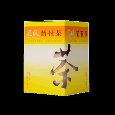 桐乡特级菊花茶50g/盒