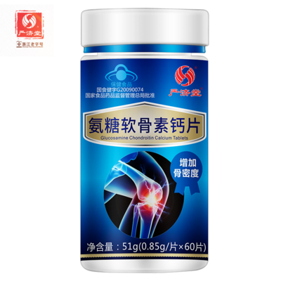 氨糖軟骨素加鈣片60片