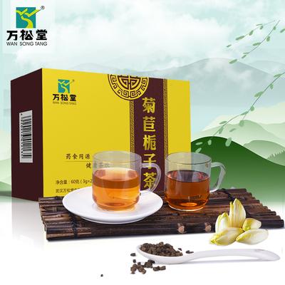 松堂菊苣栀子茶60g(约20袋)