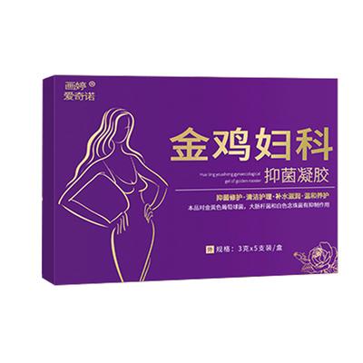 妇科凝胶私处护理5支