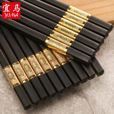 合金筷子家庭套装10双