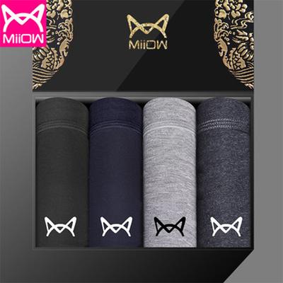 猫人男士纯棉内裤4条