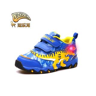 迪乐龙新款恐龙童鞋