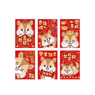 2020鼠年春节儿童红包