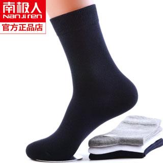 南极人长筒袜子男士棉袜
