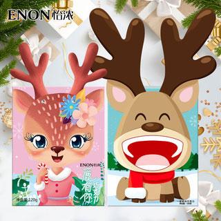 兒童圣誕節雙層巧克力禮盒