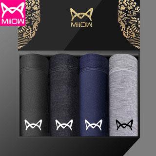 貓人純棉內褲4條禮盒裝