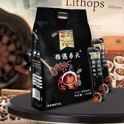 速溶原味特濃咖啡100條