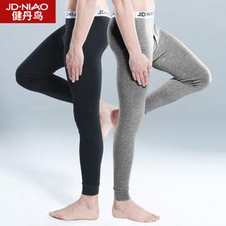 男士纯棉保暖裤2条装